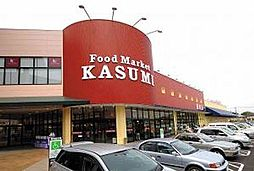 カスミ松ヶ丘店