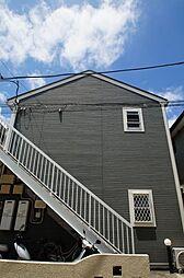ハーミットクラブハウス追浜B棟[2階]の外観
