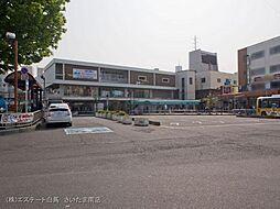 蕨駅 距離 約...