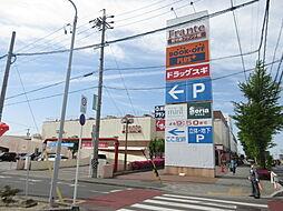 ヤマナカ 新中島フランテ館営業時間9:30〜21:50 ドラッグスギや100円ショップセリア、ビューティースタジオ ミントと生活に欠かせない施設が揃っています。 徒歩 約20分(約1600m)
