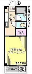 ナガタマンション[2階]の間取り