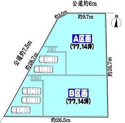 春日井市岩成台7丁目