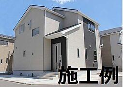 菊名センチュリー21