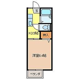 シャーブルN[2階]の間取り
