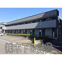 東京都町田市矢部町の賃貸アパートの外観
