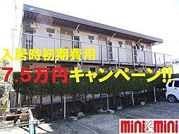 佐賀県佐賀市神園5丁目の賃貸アパートの外観