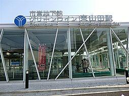 駅 横浜市交通...