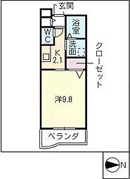 レインボーハウスI[2階]の間取り