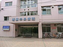 城南中央病院 ...