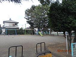 公園外原西公園...