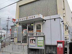 西大和星和台郵便局