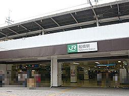 船橋駅(東武 ...