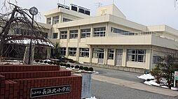 長浜北小学校