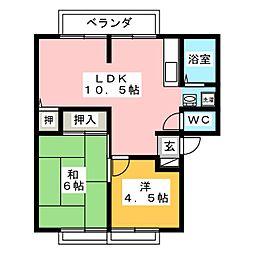ロイヤルヒルズ1番館[1階]の間取り