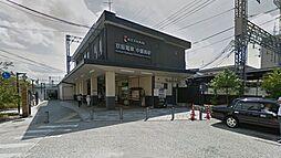 京阪「中書島」...
