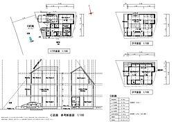 C区画建物参考...