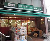 まいばすけっと蒲田5丁目店