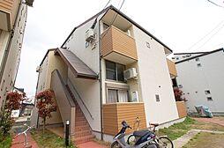 ハピネスヒルズII ・初期費用約10万円・[205号室号室]の外観