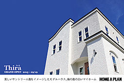 函館の海と青い...