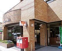 世田谷桜丘三郵便局