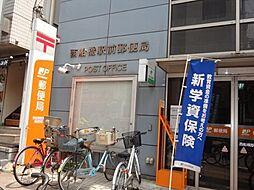 西船橋駅前郵便...