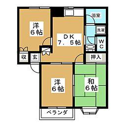 セービンググランデMURAKO[2階]の間取り