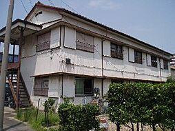 東海橋 2.8万円