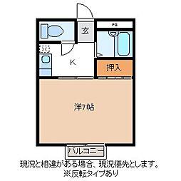 インペリアルパレス[1階]の間取り