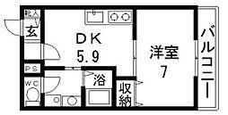 メゾンディーズ[2階]の間取り