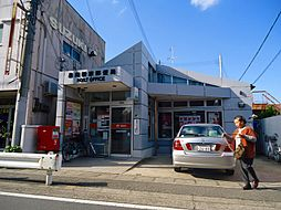 郵便局(270...