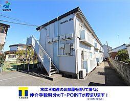 吹上駅 3.6万円