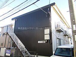 久津川駅 3.8万円
