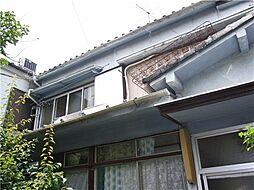 巣鴨駅 2.4万円