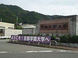 大学京都学園大...