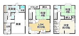 Osaka Metro谷町線 喜連瓜破駅 徒歩8分 3LDKの間取り