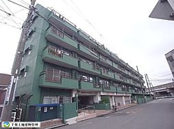 稲毛ロイヤルハイツ 中古マンション 〜新規リノベーション〜