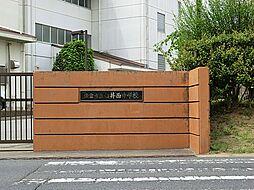 臼井西中学校1...