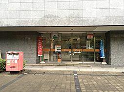 郵便局新浦安駅...