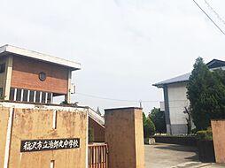 治郎丸中学校 ...