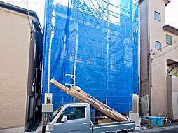 埼玉県さいたま市中央区下落合6丁目