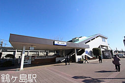 周辺環境:駅 ...