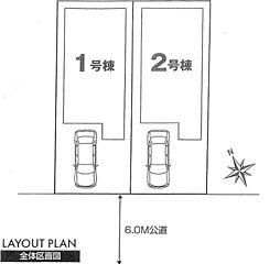 東京都板橋区高島平7丁目38-2