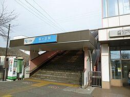 「桜ヶ丘」駅徒...