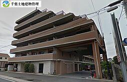 レクセルプラザ津田沼 リフォーム済 中古マンション