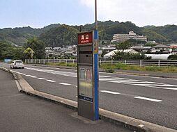 溝辺バス停