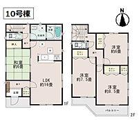 10号棟、間取り図です。和室にエアコン付きです。