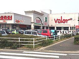 バロー「鳴海店...