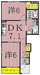 プリムローズA・B(野田市)[1階]の間取り