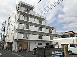 第2ロイヤルマンション[3階]の外観