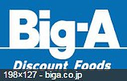 Big-A(ビ...